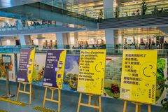Βιβλιοθήκη πόλεων Guangzhou, Guangdong, Κίνα Στοκ εικόνα με δικαίωμα ελεύθερης χρήσης