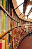 Βιβλιοθήκη Στοκ Εικόνες