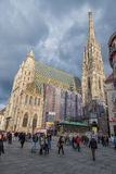 ΒΙΕΝΝΗ, ΑΥΣΤΡΙΑ - 10 ΟΚΤΩΒΡΊΟΥ 2016: Καθεδρικός ναός του ST Stephen ` s, Βιέννη, Αυστρία Στοκ φωτογραφίες με δικαίωμα ελεύθερης χρήσης