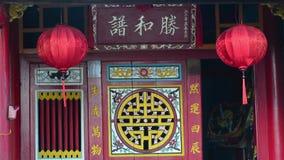 Βιετναμέζικα αρχαία διακοσμήσεις και φανάρια απόθεμα βίντεο