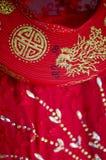 Βιετναμέζικο γαμήλιο φόρεμα AO Dai Στοκ φωτογραφία με δικαίωμα ελεύθερης χρήσης