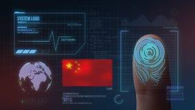 Βιομετρικό σύστημα προσδιορισμού ανίχνευσης δακτυλικών αποτυπωμάτων Υπηκοότητα της Κίνας διανυσματική απεικόνιση