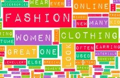 βιομηχανία μόδας ελεύθερη απεικόνιση δικαιώματος