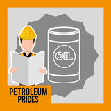 Βιομηχανία πετρελαίου Στοκ Φωτογραφία