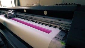 Βιομηχανικός εξοπλισμός εκτύπωσης στην άποψη εργαστηρίων φιλμ μικρού μήκους