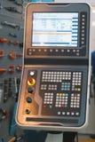 Βιομηχανικός μακρινός πίνακας ελέγχου του μετάλλου που εργάζεται manufactory Στοκ Εικόνα