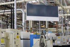 Βιομηχανικό εργοστάσιο Στοκ φωτογραφία με δικαίωμα ελεύθερης χρήσης