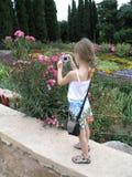 βλάστηση παιδιών φωτογρα&phi Στοκ εικόνες με δικαίωμα ελεύθερης χρήσης