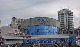 r Βλαδιβοστόκ - τον Απρίλιο του 2019: ένας κινηματογράφος στοκ εικόνα με δικαίωμα ελεύθερης χρήσης