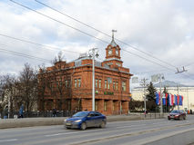 ΒΛΑΝΤΙΜΊΡ, ΡΩΣΙΑ -05 11 2015 Sberbank στην οδό Bolshaya Moskovskaya - ιστορικός στο κέντρο της πόλης Στοκ Εικόνες