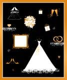 βοηθητικό γαμήλιο λευκό  διανυσματική απεικόνιση