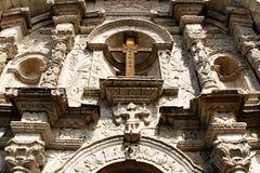 Βολιβία, Λα Παζ, καθεδρικός ναός Στοκ φωτογραφίες με δικαίωμα ελεύθερης χρήσης