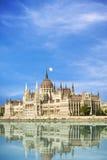 Βουδαπέστη που χτίζει το στοκ εικόνα με δικαίωμα ελεύθερης χρήσης