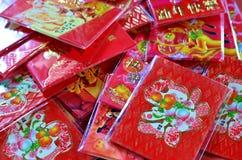 Βουδιστικές ευχετήριες κάρτες στοκ φωτογραφίες