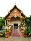 Βουδιστικός ναός που ονομάζεται Wat Doi Ngam Muang Στοκ φωτογραφία με δικαίωμα ελεύθερης χρήσης