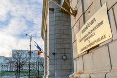 Βουκουρέστι, Ρουμανία - 4 Ιανουαρίου: Δημόσια διαχείριση και περιοχή Στοκ φωτογραφίες με δικαίωμα ελεύθερης χρήσης