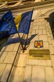 Βουκουρέστι, Ρουμανία - 4 Ιανουαρίου: Το κοινό χρηματοδοτεί το Υπουργείο Στοκ φωτογραφία με δικαίωμα ελεύθερης χρήσης