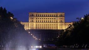 Βουκουρέστι, το ρουμανικό Κοινοβούλιο απόθεμα βίντεο