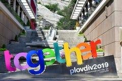 Βουλγαρία, Plovdiv, κεντρικός Στοκ εικόνες με δικαίωμα ελεύθερης χρήσης