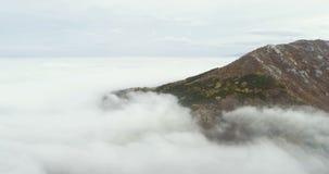 Βουνά με πολλή υδρονέφωση φιλμ μικρού μήκους