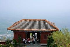 Βουνό προγόνων Xinzheng πρώτο στοκ φωτογραφίες