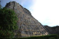 Βουνό του Βούδα Chi Khao chan Στοκ φωτογραφία με δικαίωμα ελεύθερης χρήσης