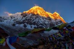 Βουνό Annapurna από το στρατόπεδο βάσεων Annapurna, Νεπάλ Στοκ φωτογραφία με δικαίωμα ελεύθερης χρήσης