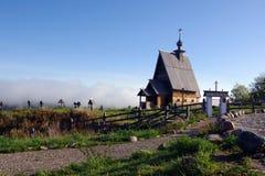 Βουνό Levitanov στοκ εικόνα με δικαίωμα ελεύθερης χρήσης