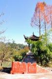 Βουνό Qiyun Στοκ φωτογραφίες με δικαίωμα ελεύθερης χρήσης