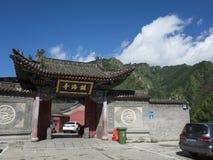 Βουνό Wutai Στοκ Εικόνες