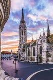 Βουδαπέστη Mathias Church Στοκ εικόνα με δικαίωμα ελεύθερης χρήσης