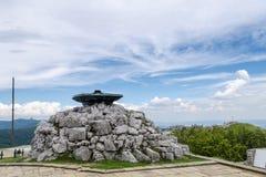 Βουλγαρία Shipka Στοκ φωτογραφίες με δικαίωμα ελεύθερης χρήσης