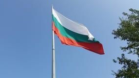 Βουλγαρική σημαία στα σύνορα Στοκ εικόνα με δικαίωμα ελεύθερης χρήσης