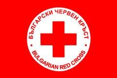 Βουλγαρικό εικονίδιο Ερυθρών Σταυρών Στοκ Εικόνα