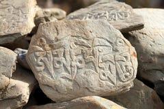 Βουδιστικά σύμβολα στον τοίχο Mani στην κοιλάδα Manang, κύκλωμα Annapurna, Manang, Νεπάλ στοκ φωτογραφίες με δικαίωμα ελεύθερης χρήσης