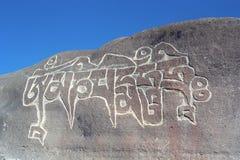 Βουδιστική μάντρα στην πέτρα Στοκ εικόνα με δικαίωμα ελεύθερης χρήσης