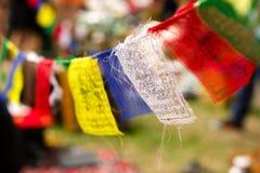 βουδιστική προσευχή σημαιών Στοκ εικόνα με δικαίωμα ελεύθερης χρήσης