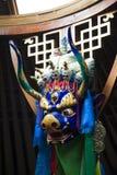 Βουδιστική τελετουργική μάσκα Στοκ φωτογραφία με δικαίωμα ελεύθερης χρήσης