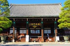 Βουδιστικός ναός Seyryo, Κιότο, Ιαπωνία στοκ εικόνες με δικαίωμα ελεύθερης χρήσης
