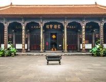 Βουδιστικό μοναστήρι Wenshu σε Chengdu Στοκ εικόνες με δικαίωμα ελεύθερης χρήσης