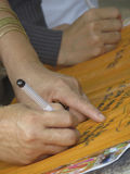 Βουδιστικό φύλλο προσευχής στοκ εικόνες