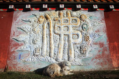 Βούδας Θιβετιανός Στοκ Φωτογραφία