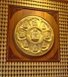 Βούδας Scculpture στο ναό Kammalawat δράκων Στοκ φωτογραφίες με δικαίωμα ελεύθερης χρήσης