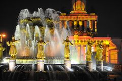 Βράδυ έκθεσης πηγών διακοπές ελαφριά Μόσχα Στοκ εικόνα με δικαίωμα ελεύθερης χρήσης