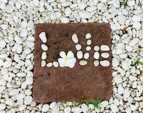 Βράχος πετρών επιγραφής αγαπών λέξης στοκ φωτογραφία