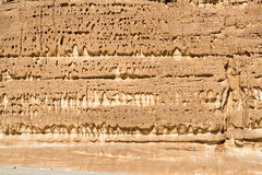 βράχος σχηματισμών που ξε&pi Στοκ Φωτογραφίες