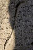 βράχος mumbai kanheri της Ινδίας σπηλιών Στοκ φωτογραφία με δικαίωμα ελεύθερης χρήσης