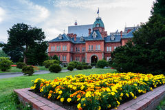 Βράδυ γραφείων govement Sapporo σε θερινή περίοδο Στοκ εικόνες με δικαίωμα ελεύθερης χρήσης