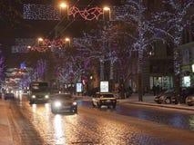 Βράδυ Kharkov στοκ εικόνα με δικαίωμα ελεύθερης χρήσης