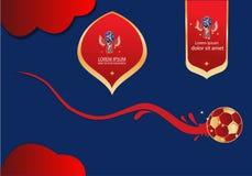 Βραβείο, φλυτζάνι, διανυσματική απεικόνιση, χρυσό φλυτζάνι, Παγκόσμιο Κύπελλο 2018, Ρωσία στοκ φωτογραφία με δικαίωμα ελεύθερης χρήσης